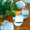 おうちをカフェに変える紅茶Lesson、あり〼。