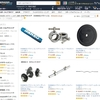 Amazonが販売・発送するIVANKO(イヴァンコ)のオススメ商品
