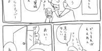 【漫画】ドイツのトリングフィット