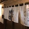 [ま]KARAKURI -Craft Beer & Oden & Sake - のトイレがかわいくて @kun_maa