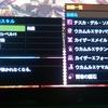 【MH4G】使いやすいと思う大剣のオススメ装備