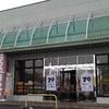 【北海道】おすすめのパン・和洋菓子の店「もりもと」