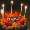 今日は絶対合格ブログ誕生5周年の記念日です♪