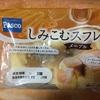 パスコのしみこむスフレ メープル味はフワフワで美味しい!