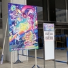 スター☆トゥインクルプリキュアLIVE2019 KIRA☆YABA!イマジネーションライブ 参戦!