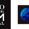 第33回「東京国際映画祭」の開催が、10月31日(土)~11月9日(月)(10日間)に決定。