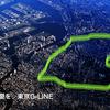 東京に新しい「楽しい」を - 東京G-LINE