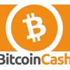 なぜビットコインキャッシュが急上昇しているのか?