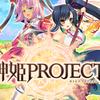 【アプリレビュー】美少女×王道コマンドRPG 神姫プロジェクトA【iphone/Android】