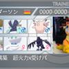 【剣盾S6使用構築】超火力x受けサイクルスタン【反省版】