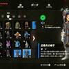 【ゼルダ】DLC第二弾「英傑たちの詩」における新装備の場所まとめ。【ブレスオブザワイルド】
