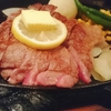 【登戸】庶民の記念日ディナーに『チョッパー』のステーキはおすすめ!