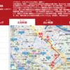 福岡市中心部から観光 個人的おすすめ案
