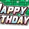 6月23日は秋月律子の誕生日!