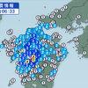 今朝からまた地震