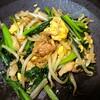 【今日のごはん】ハズレなし!小松菜と卵のオイスターソース炒め