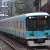 京阪京津線800系20周年副票を撮る。