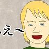 日本の英語教育や英会話教室では英語を話せるようにならない。話せるようになるためのベストな方法。