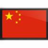 ●米中央情報局(CIA)、中国製スマホ「使うな」と勧告 情報流出の恐れ