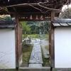 金福寺(2017年1月)