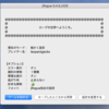 日本語版ローグ(Rogue 5.4)for macOS よもやま話 その6。<機能追加と不具合>