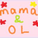 よくばりママOLのブログ