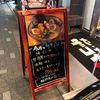 祇園 メントメシ ザコヤ 旬華そば 漁師町で食べてるような 四条縄手上る&反省