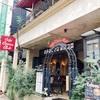 【高田馬場カフェ】おしゃれで美味しいスイーツ堪能♪♪