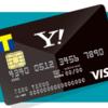 【ハピタス】Yahoo! Japanカード(YJカード)発行しました|ポイント付与のタイミングを確認