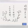 【1日1話】ゆゆ式第11話『こーゆー時間』 感想