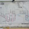 滋賀交通野洲線時刻表(野洲駅発)