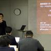 ビッグデータ活用の専門家が考える「人工知能とドローン」の未来とは?- 慶應義塾大学で講演しました -