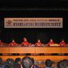 ネットワーカー活動推進大会全県大会を開催しました。(12月6日)