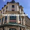 【THE CONRAN SHOP】クリスマス商戦に備え、左岸のコンセプトショップを紹介!