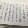 日本語を調整して伝える