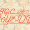 【マジボ】新々体制の初披露[D.D.T.3](祝・トーマ15歳)