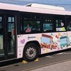 ハローキティラッピングバス西鉄バス北九州運用開始初日