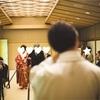 【椿山荘結婚式】再入場☆和婚ヴァージンロード本番の様子