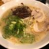 食レポ B級グルメ Kentaro(ラーメン 福岡県北九州市小倉北区)