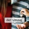 【保存版】ドイツ語 A2必須単語&例文リスト- Uから始まる単語