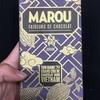 MAROU DAK LAK チョコレート