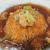 味もよし、麺もよし、品もよければ気分上々! 三貴苑(半蔵門/海鮮フカヒレあんかけチャーハン)