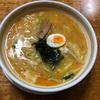 秋田ラーメン おすすめは にんにく が効いた めん峯の 味噌中華