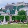 ウィーンからザルツブルクの最安移動と必須ザルツブルクカードについて~観光はウンタースベルク山を推したい!