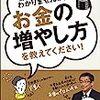 【ひふみ投信も好調】日経平均は年末までに24000円へ