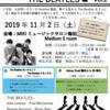 ポピュラー音楽ヒストリー講座【THE BEATLES編】Vol.2お申込み受付中です!