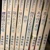 【漫画】吉田秋生『海街diary』~鎌倉を舞台にした切なく、心温まる4姉妹の物語♪~