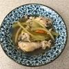 【レシピ】超簡単!チキンの酸っぱ煮!さっぱり煮?【スロークッカー・クロックポット】