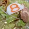 金沢でラーメンと言えば!の「8番らーめん」とは