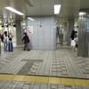 駅地下の改装